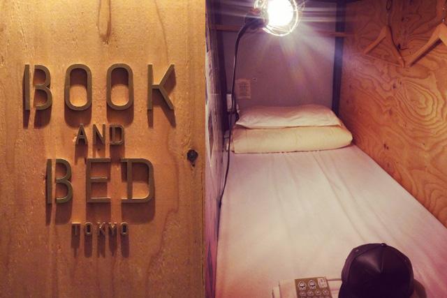 hotel-bibliotheque-hypee